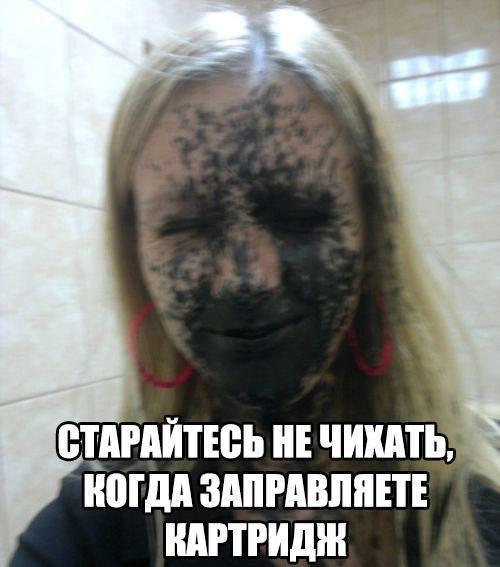 Смешные картинки про чихание, днем