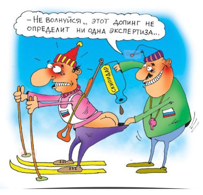 Смешные рисунки о спорте