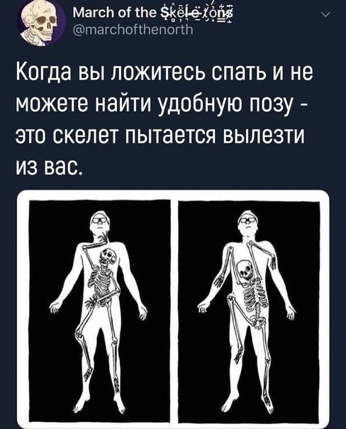 А вы об этом знали?