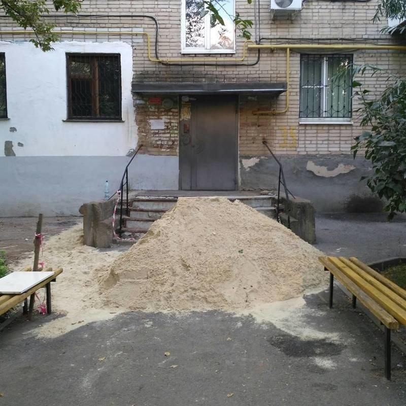 Песочница с доставкой на дом