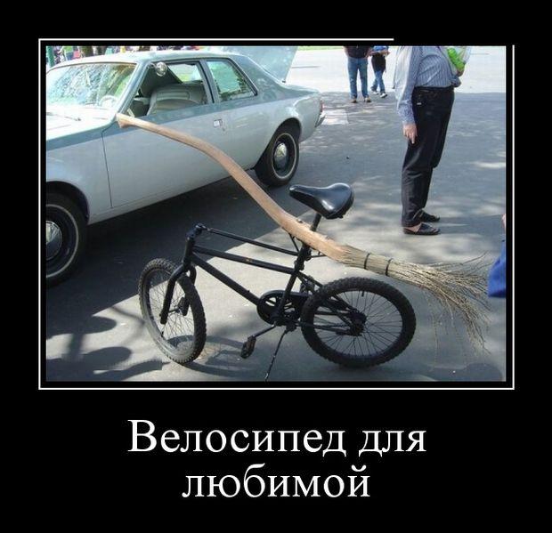 Велосипед для любимой