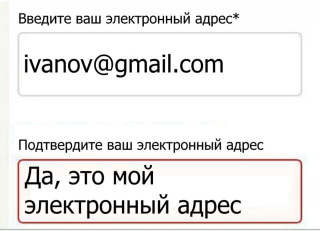 Ваш пароль