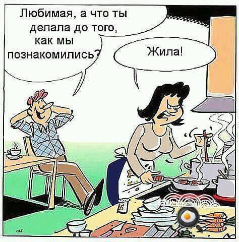 Женские будни