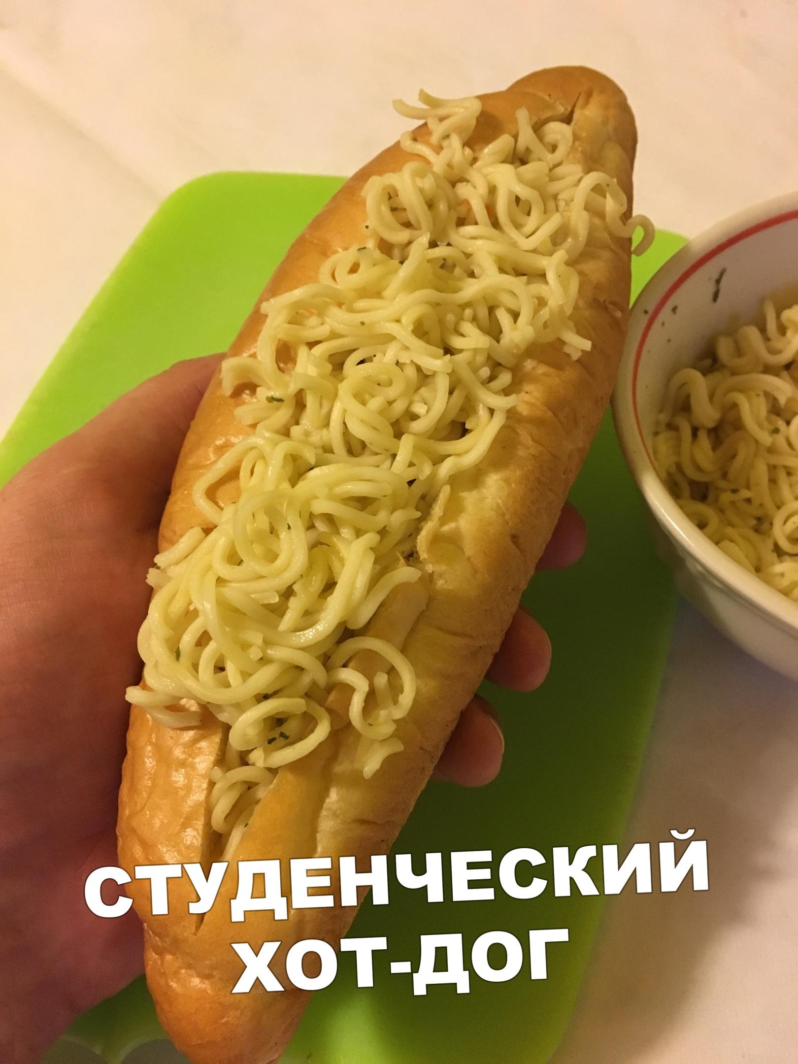 Вкуснейшая студенческая еда