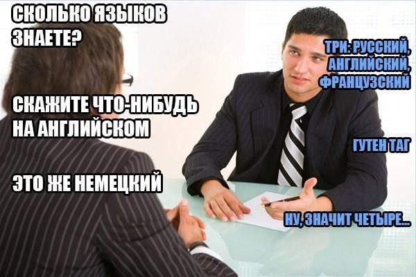 Я на английском раньше говорила во сне - но я его хорошо знаю, не на уровне русского, но профессия обязывает - переводчик, все-таки.
