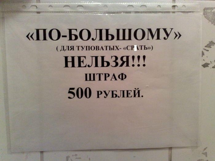 Открытки, смешные картинки про штрафы