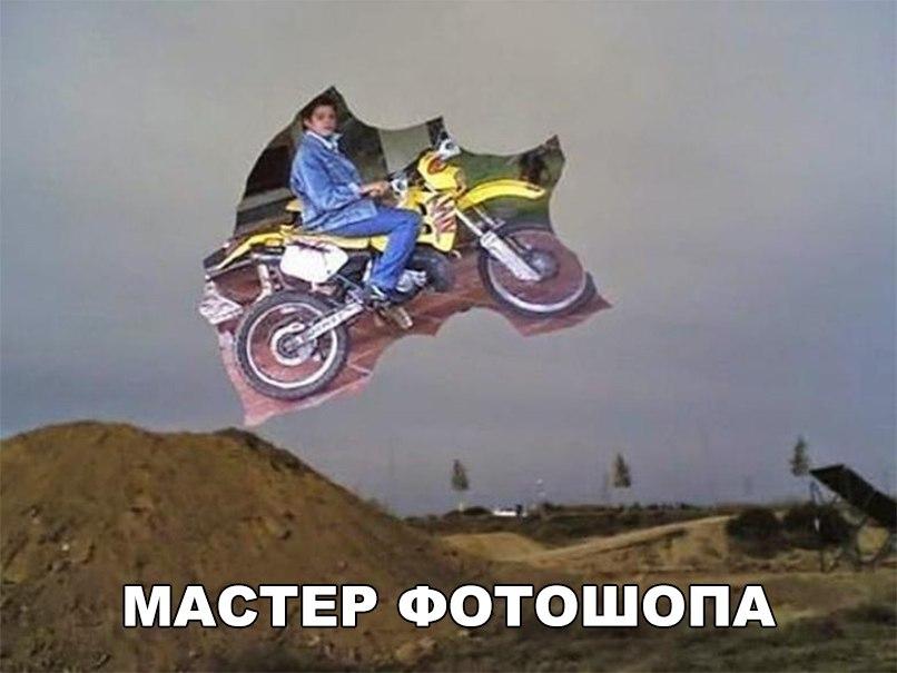 Мастер фотошопа